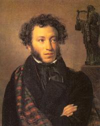 Alexandr Puskin